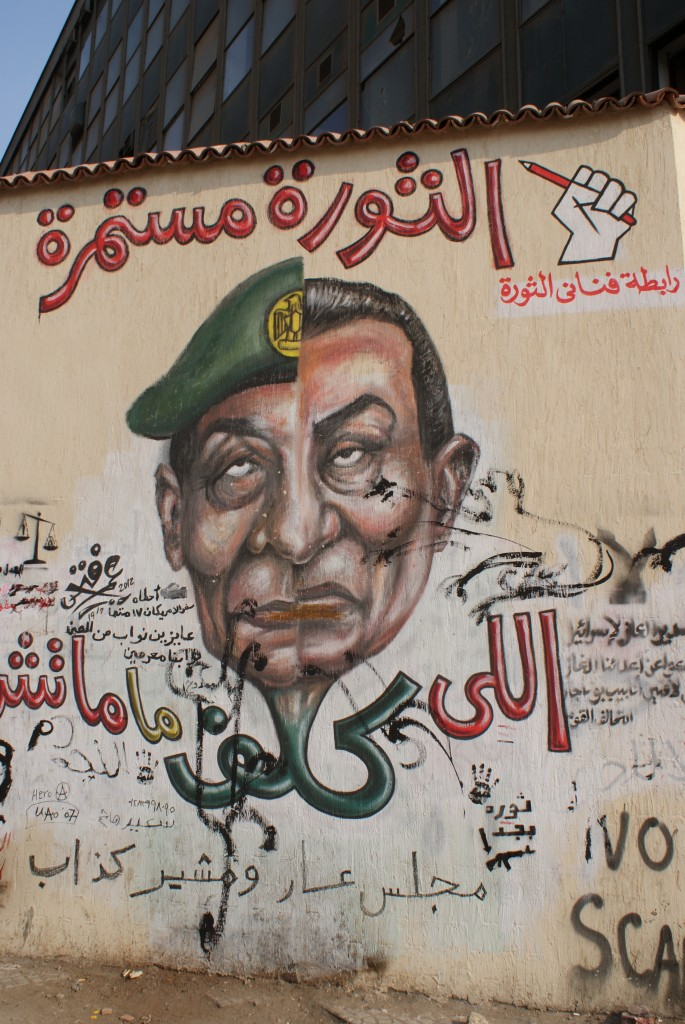 Field Marshal Tantawi: Mubarak 2.0. Photo: ©Khaled Diab