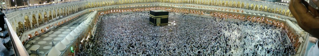 """Allah"" pre-dates Islam. The word was used by the Arabs to refer to the chief god of Mecca who was venerated around the black stone of the Ka'aba."
