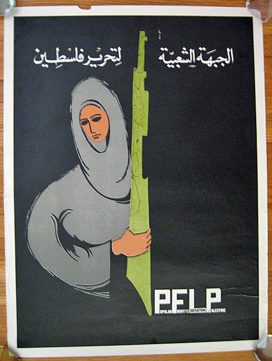 PFLP woman rifle
