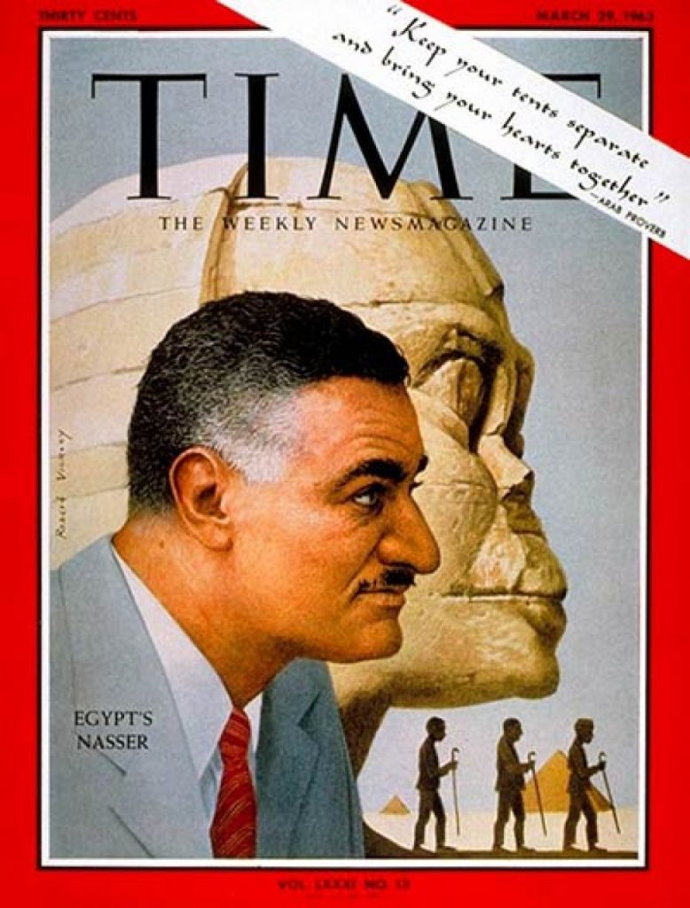 Time magazine cover, 29 March 1963. http://content.time.com/time/covers/0,16641,19630329,00.html